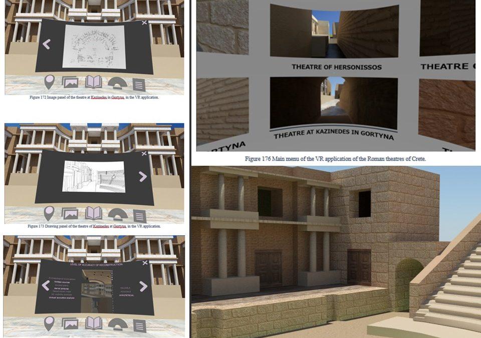 PhD on the Roman theaters of Crete using Advanced Digital Media